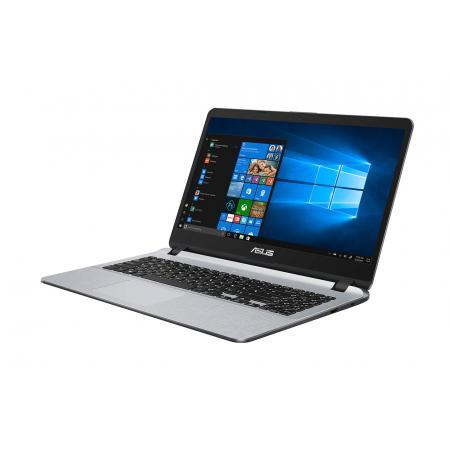 מחשב נייד Asus X507MA-EJ269 – ללא מערכת הפעלה